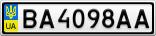 Номерной знак - BA4098AA