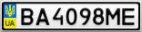 Номерной знак - BA4098ME