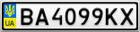 Номерной знак - BA4099KX