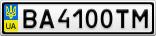 Номерной знак - BA4100TM