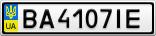 Номерной знак - BA4107IE