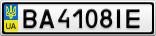 Номерной знак - BA4108IE