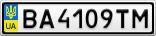 Номерной знак - BA4109TM