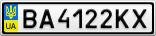 Номерной знак - BA4122KX