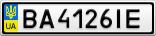 Номерной знак - BA4126IE