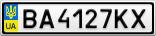 Номерной знак - BA4127KX