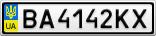 Номерной знак - BA4142KX