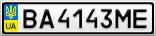 Номерной знак - BA4143ME