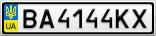 Номерной знак - BA4144KX