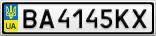 Номерной знак - BA4145KX