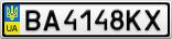 Номерной знак - BA4148KX