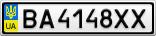 Номерной знак - BA4148XX