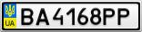 Номерной знак - BA4168PP