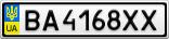 Номерной знак - BA4168XX