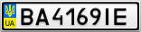 Номерной знак - BA4169IE