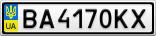 Номерной знак - BA4170KX