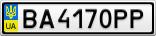 Номерной знак - BA4170PP