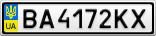 Номерной знак - BA4172KX