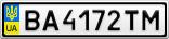 Номерной знак - BA4172TM