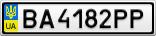 Номерной знак - BA4182PP