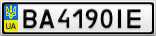 Номерной знак - BA4190IE