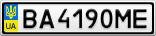 Номерной знак - BA4190ME