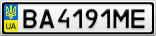 Номерной знак - BA4191ME