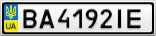 Номерной знак - BA4192IE