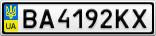 Номерной знак - BA4192KX
