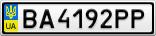 Номерной знак - BA4192PP