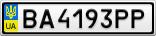Номерной знак - BA4193PP