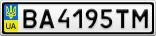 Номерной знак - BA4195TM