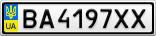 Номерной знак - BA4197XX