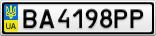 Номерной знак - BA4198PP