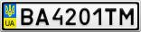 Номерной знак - BA4201TM