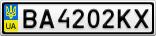 Номерной знак - BA4202KX