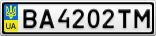 Номерной знак - BA4202TM