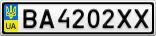 Номерной знак - BA4202XX