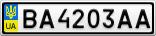 Номерной знак - BA4203AA