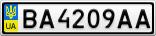 Номерной знак - BA4209AA