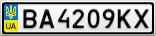 Номерной знак - BA4209KX