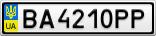 Номерной знак - BA4210PP