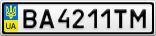 Номерной знак - BA4211TM