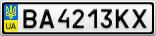 Номерной знак - BA4213KX
