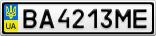 Номерной знак - BA4213ME