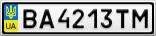 Номерной знак - BA4213TM