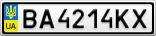 Номерной знак - BA4214KX