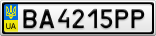 Номерной знак - BA4215PP