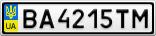 Номерной знак - BA4215TM