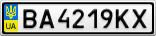 Номерной знак - BA4219KX